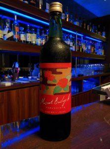 Kumamoto Muscat Bailey A Red